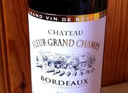 Wine-250x181